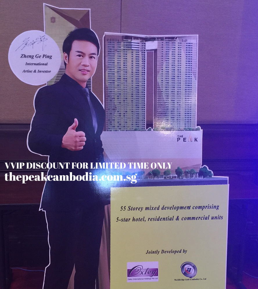 the-peak-cambodia-celebrity